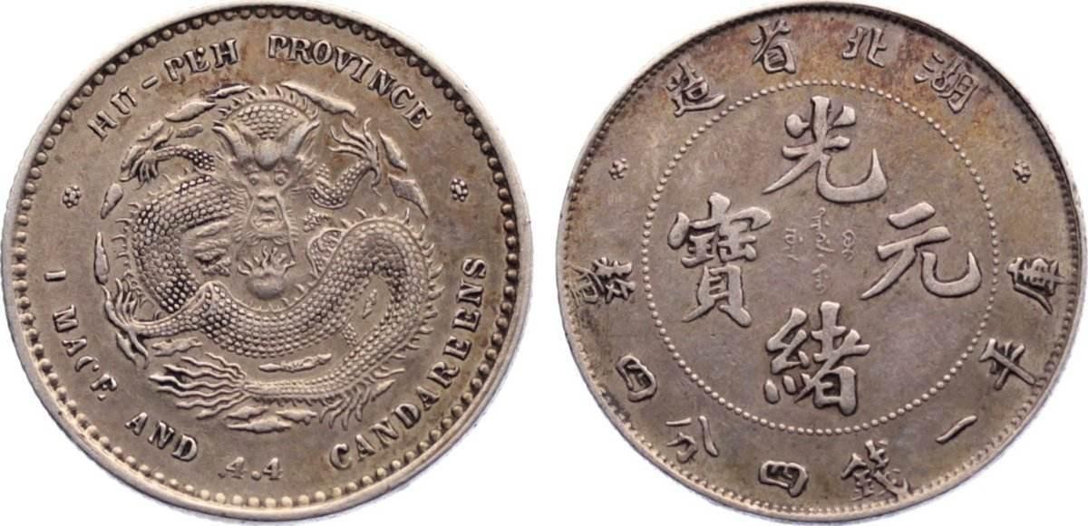 20 Cents 1875-1908 China Kwang Su 1875-1908. sehr schön