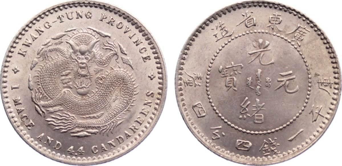 20 Cents 1890 China Kwang Su 1875-1908. vorzüglich - Stempelglanz