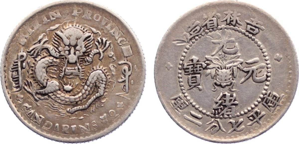 10 Cents 1875-1908 China Kwang Su 1875-1908. kl. Kratzer, sehr schön