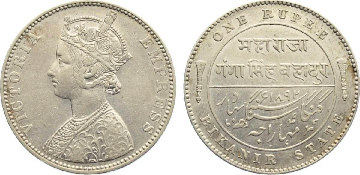 Rupie 1892 Indien-Bikanir Ganga Singh VS 1944-1999 / 1887-1942 AD. sehr schön - vorzüglich