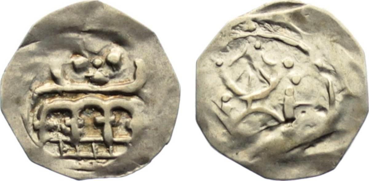 Friesacher Pfennige - unbekannte Münzstätte vor 1190 (?). sehr schön / schön