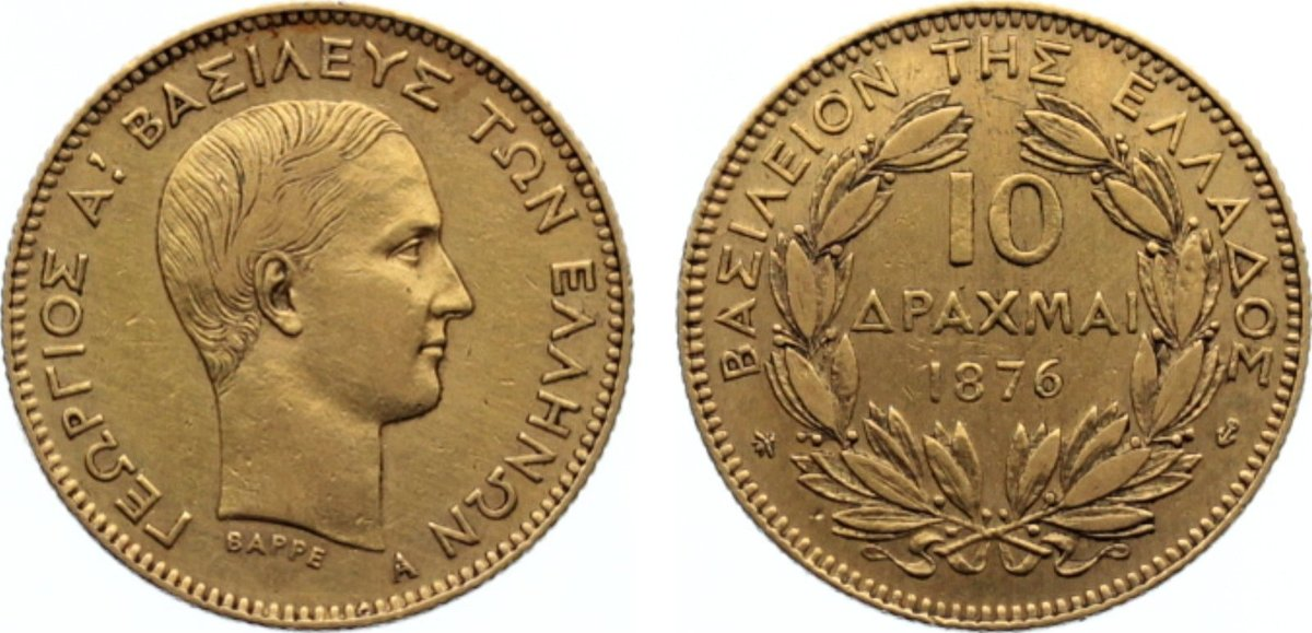 10 Drachmen 1876 A Griechenland George I. 1863-1913. Gold, sehr schön +