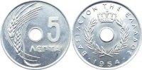 Griechenland 5 Lepta Paul I. 1947-1964.