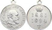 Russland Silbermedaille Alexander III. 1881-1894.