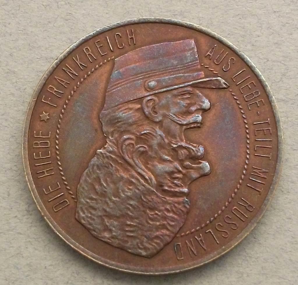 Medallien Deutschland