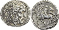 Schönes Stück! Philipp II / Amphipolis