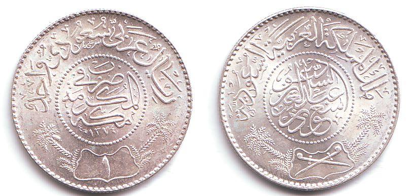 1 Rial 1954 Saudi Arabien Silbermünze St Ma Shops