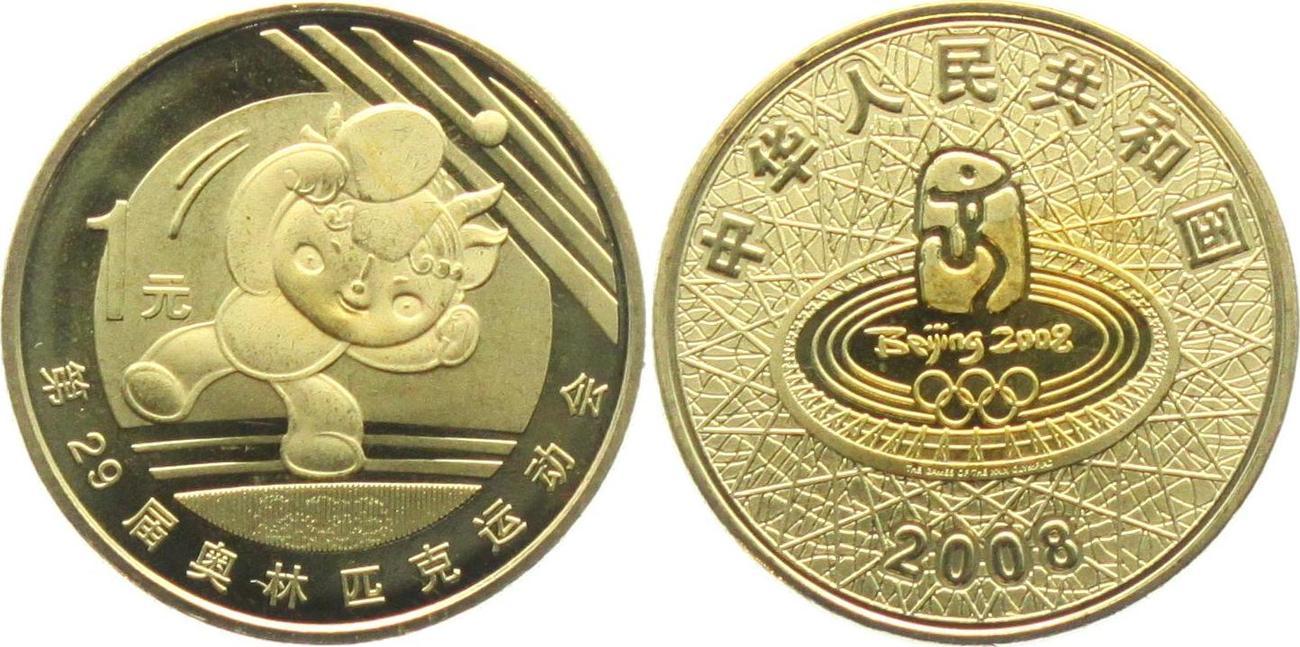 1 Yuan 2008 China Olympische Spiele 2008 In Peking Tischtennis St