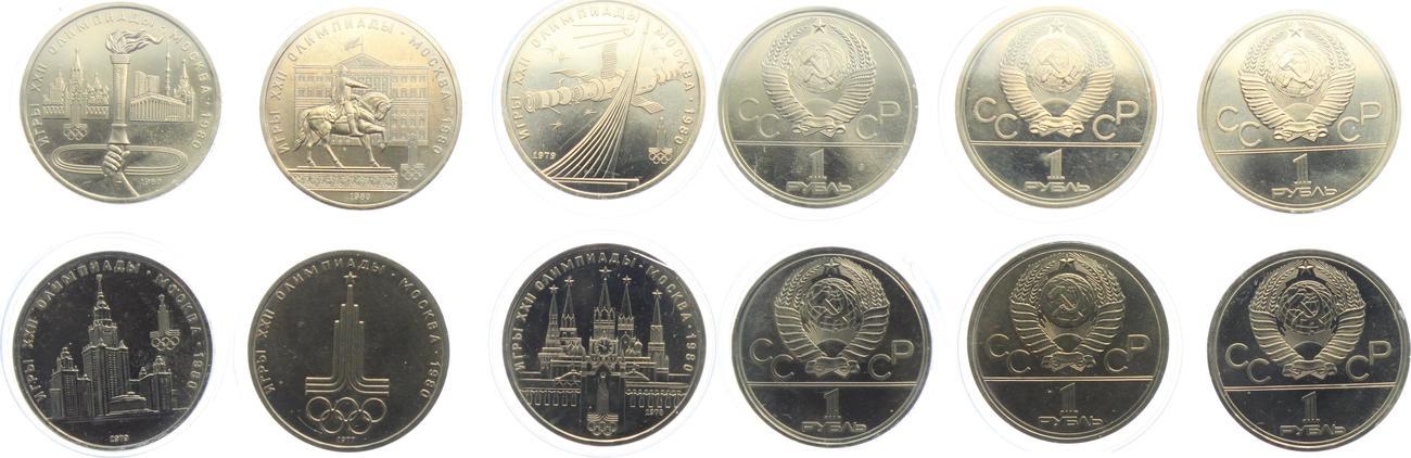 6x 1 Rubel 1977 1980 Russland Olympiade Moskau 1980 Satz 6 Münzen