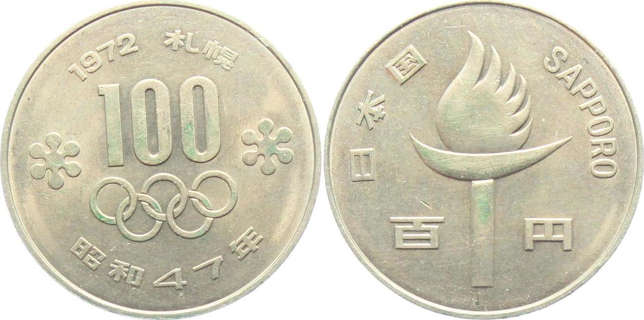 Japan 100 Yen 1972 Bankfrisch Japan Münzen