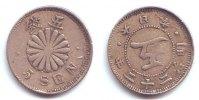 Japan 5 Sen Mutsuhito (1868 - 1912)