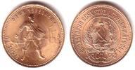 Russland / UDSSR 10 Rubel = Tscherwonez 1/4 Unze Feingold Goldmünze - Tscherwonez