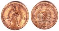Russland / UDSSR 10 Rubel = Tscherwonez 1/4 Unze Goldmünze - Tscherwonez