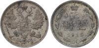 Russland 15 Kopeken Nikolaus II. 1894-1917.