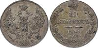 Russland 10 Kopeken 1843, St. Petersburg. Münzmei Nikolaus I. 1825-1855.