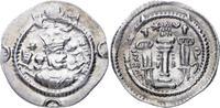 Sassaniden Drachme Kavad. I. 484, 488-497, 499-531.