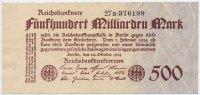 Deutsches Reich Inflation 1919-1924 500 Milliarden Mark Rosenberg Nr. 124d – Firmendruck FZ schwarz KN 6stellig