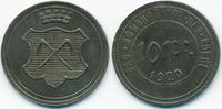 10 Pfennig 1920 Hessen/Nassau Homburg, Bad - Eisen 1920 (Funck 221.4Ab)... 6,50 EUR  +  2,00 EUR shipping