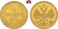 RUSSLAND 5 Rubel Alexander II., 1855-1881.