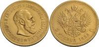 Russland 5 Rubel, St. Petersburg Alexander III., 1881-1894