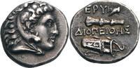Drachme 4 Jh. v. Chr. Erythrai, Ionien  f.vz / ss, dunkle Tönung  375,00 EUR  zzgl. 5,90 EUR Versand