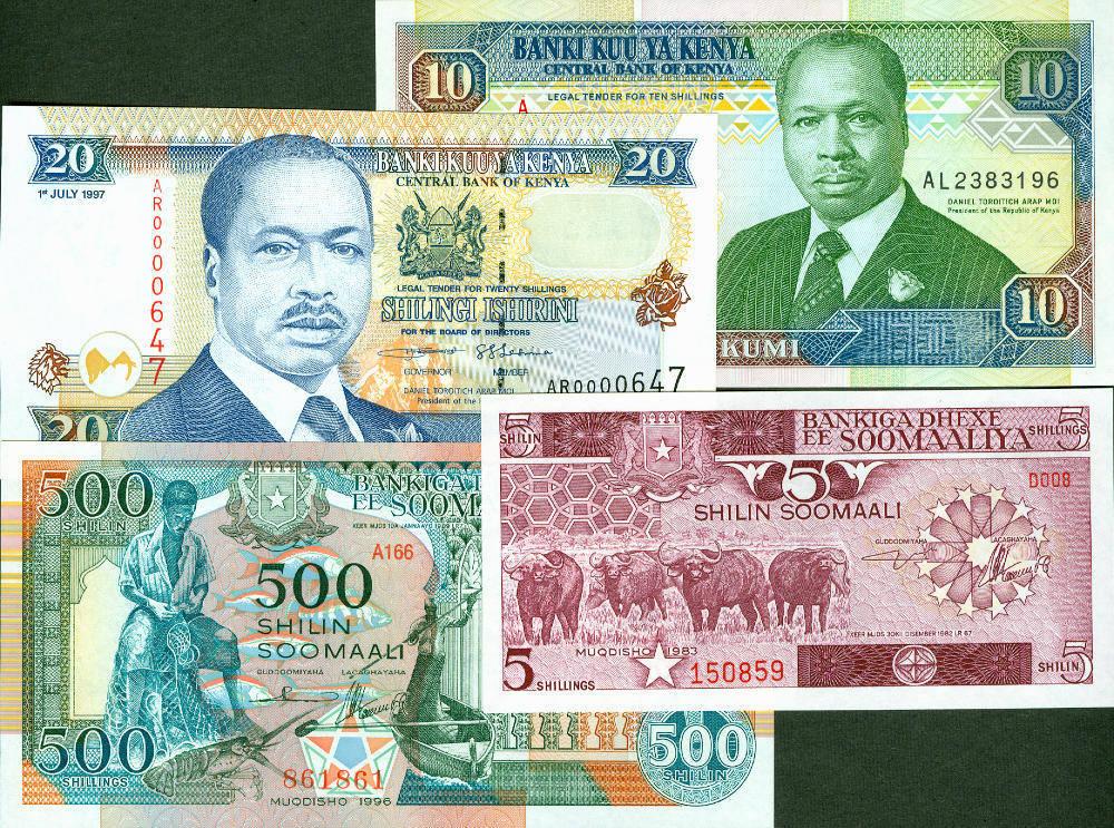 1983-1997 Sonstige & Lots Lot: AFRIKA / AFRICA Mix 4x Banknote I [1983-1997] Alle BANKFRISCH erhalten!