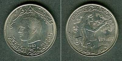 1983 Tunesien TUNESIEN 1 Dinar 1983 f.stgl. fast stgl.