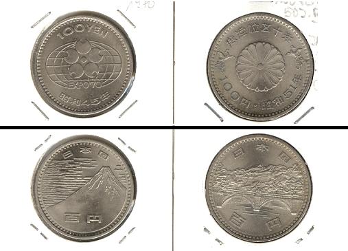 1970-1976 Japan Lot: JAPAN 2x Münzen 100 Yen [1970-1976]