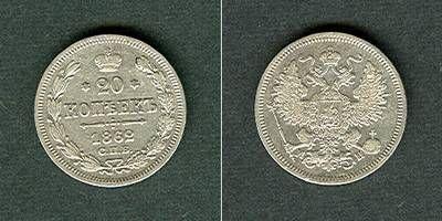 1862 20 Kopeken Russland 20 Kopeken 1862 SPB ss+ ss+