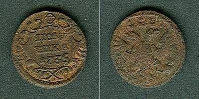 1735 1/4 Kopeke Russland 1/4 Kopeke Poluschka 1735 ss+/ss- ss+/ss-