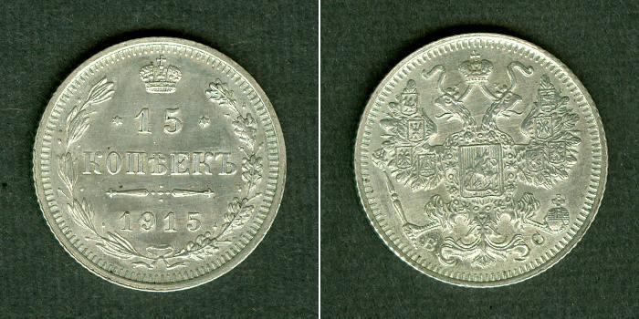1915 15 Kopeken Russland 15 Kopeken 1915 f.st fast stgl.!