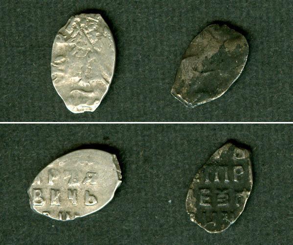 1682-1725 1 Kopeke Lot: Russland 2x (Draht-) Kopeke Peter I. s [1682-1725] s