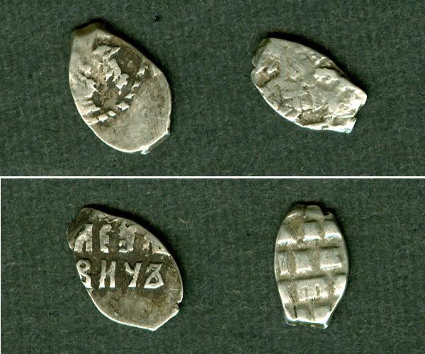1682-1725 1 Kopeke Lot: Russland 2x (Draht-) Kopeke Peter I. s-ss [1682-1725] s-ss