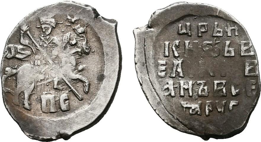 AR- Kopeke Pskow. RUSSLAND Ivan IV. Wasiliewitsch, 1533-1547. Sehr schön