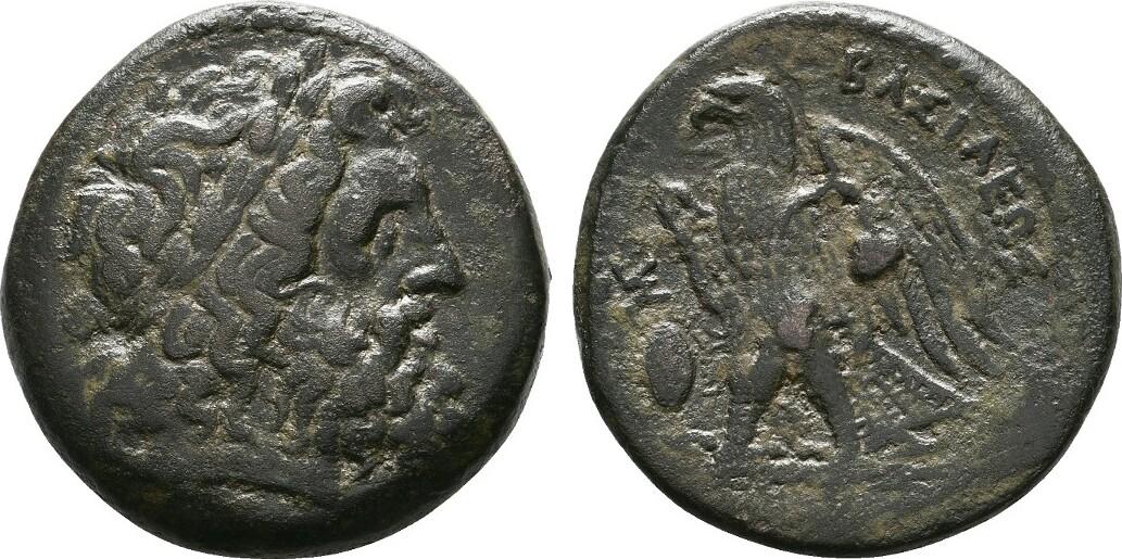 Æs AEGYPTUS Ptolemaios II., 285-246 v. Chr. Sehr schön - vorzüglich.