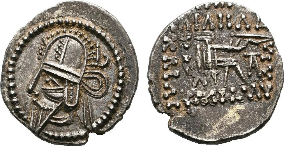 AR-Drachme, Ekbatana. PARTHIA Vologases VI., 208-228. Vorzüglich+.