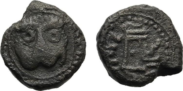 Ae-Follaro ITALIEN Wilhelm II., 1166-1189. Sehr schön