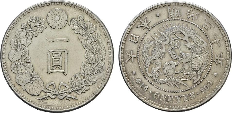 1 Yen Meiji 30 (1897). Osaka. JAPAN Mutsuhito, 1867-1912. Vorzüglich