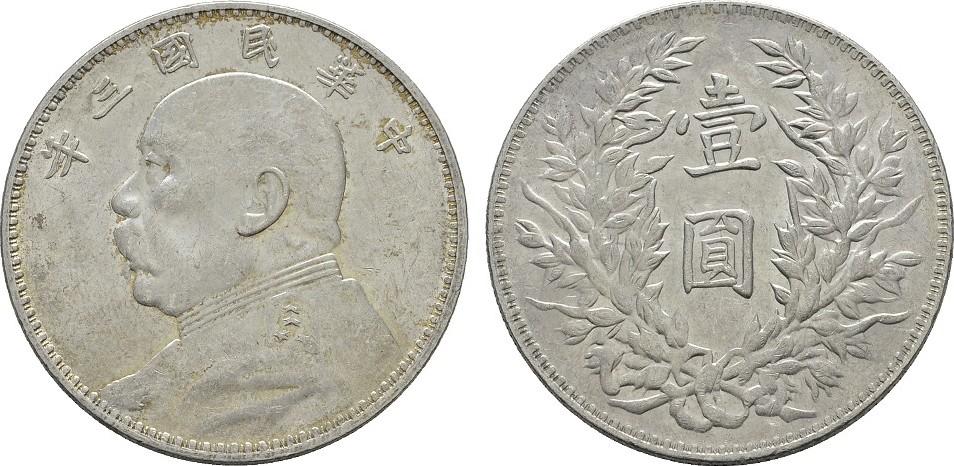 1 Dollar Jahr 3 (1914). Yuan-Shih-Kai . CHINA Fast Stempelglanz -Stempelglanz