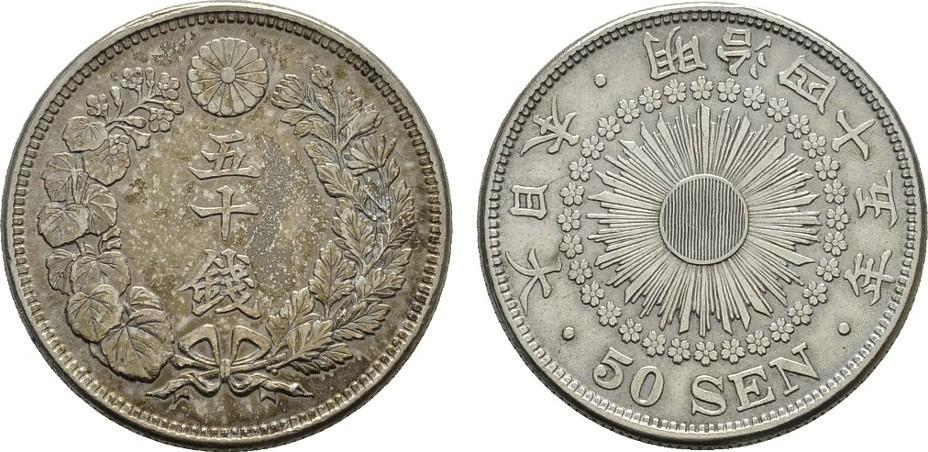 50 Sen Meiji 45 (1912). Osaka. JAPAN Mutsuhito, 1867-1912. Patina. Vorzüglich +