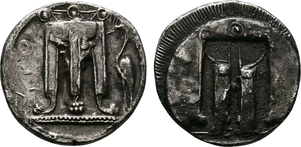 AR-Stater ca. 510 v. Chr. BRUTTIUM KROTON. Sehr schön +.