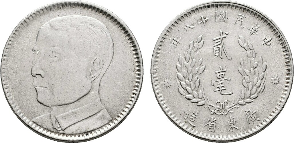 20 Cents (18=1929). CHINA Kwangtung, Provinz. Sehr schön -Vorzüglich