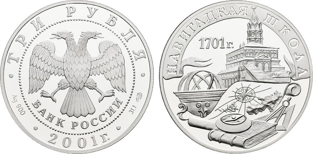 3 Rubel 2001. RUSSLAND Polierte Platte