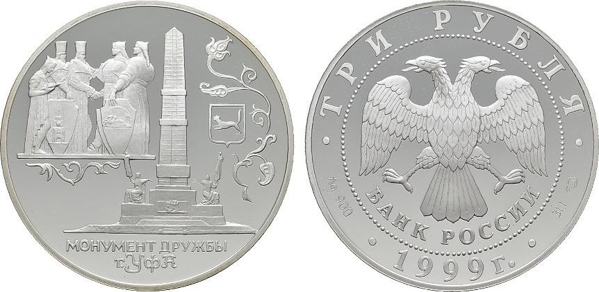 3 Rubel 1999. RUSSLAND Polierte Platte