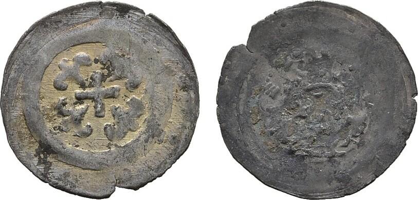 Pfennig o.J. BAMBERG Heinrich I. von Bilversheim, 1242-1257. Sehr schön