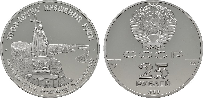 25 Rubel (Palladium Unze) 1988. RUSSLAND Polierte Platte in Kapsel.