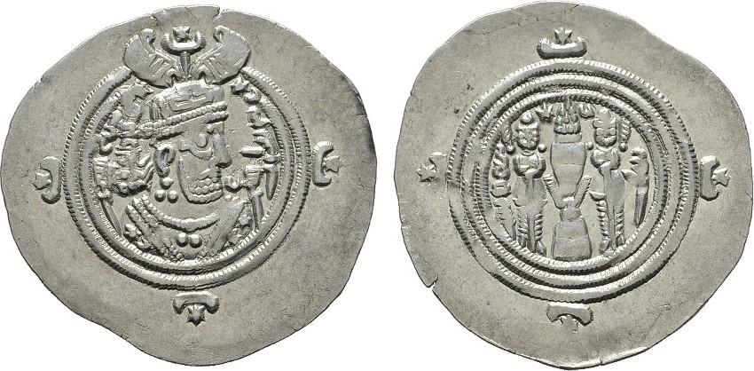AR-Drachme Jahr 37 = 627 NAR=Nahr Tire=Xuzistan. SASANIDEN Khusro II., 591-628. Prägefrisch