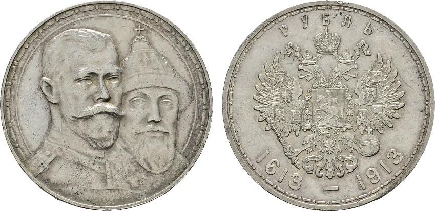 Rubel 1913 Leningrad. RUSSLAND Nikolaus II., 1894-1917. Vorzüglich