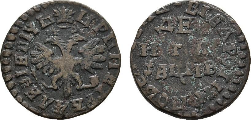 Denga 1712, Nabereschni, Münzhof. RUSSLAND Peter I., der Große, 1682-1725. Sehr schön