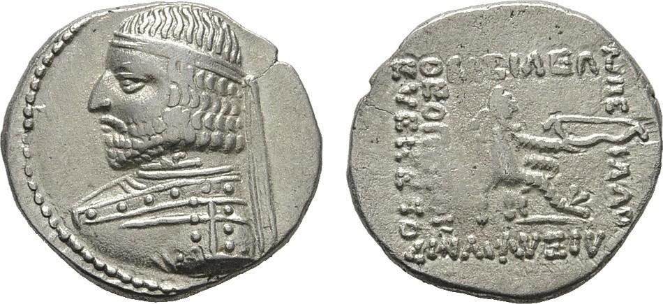 AR-Drachme, Rhagae. PARTHIA Arsakes XVI., 78-61 v. Chr. Teils leichte Prägeschwäche. Fast Vorzüglich